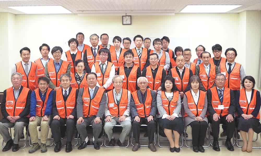 大牟田市社会福祉法人地域公益活動協議会集合